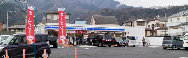 ローソン愛川田代店オープン