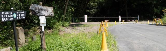 舗装工事の終わった志田峠を偵察してきました。