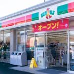 サンクス津久井宮が瀬店オープン