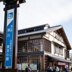 新しくオープンした道の駅 清川へ行ってきました